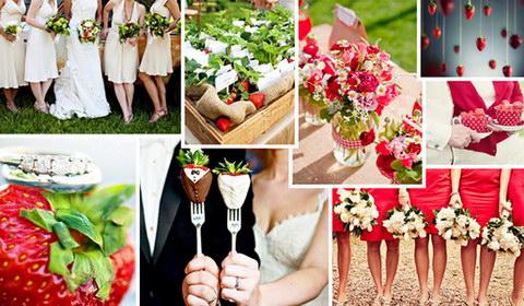 полуничне весілля