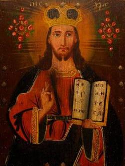 Ікона «Христос Вседержитель», XIX ст.