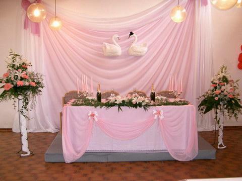 весільний стіл